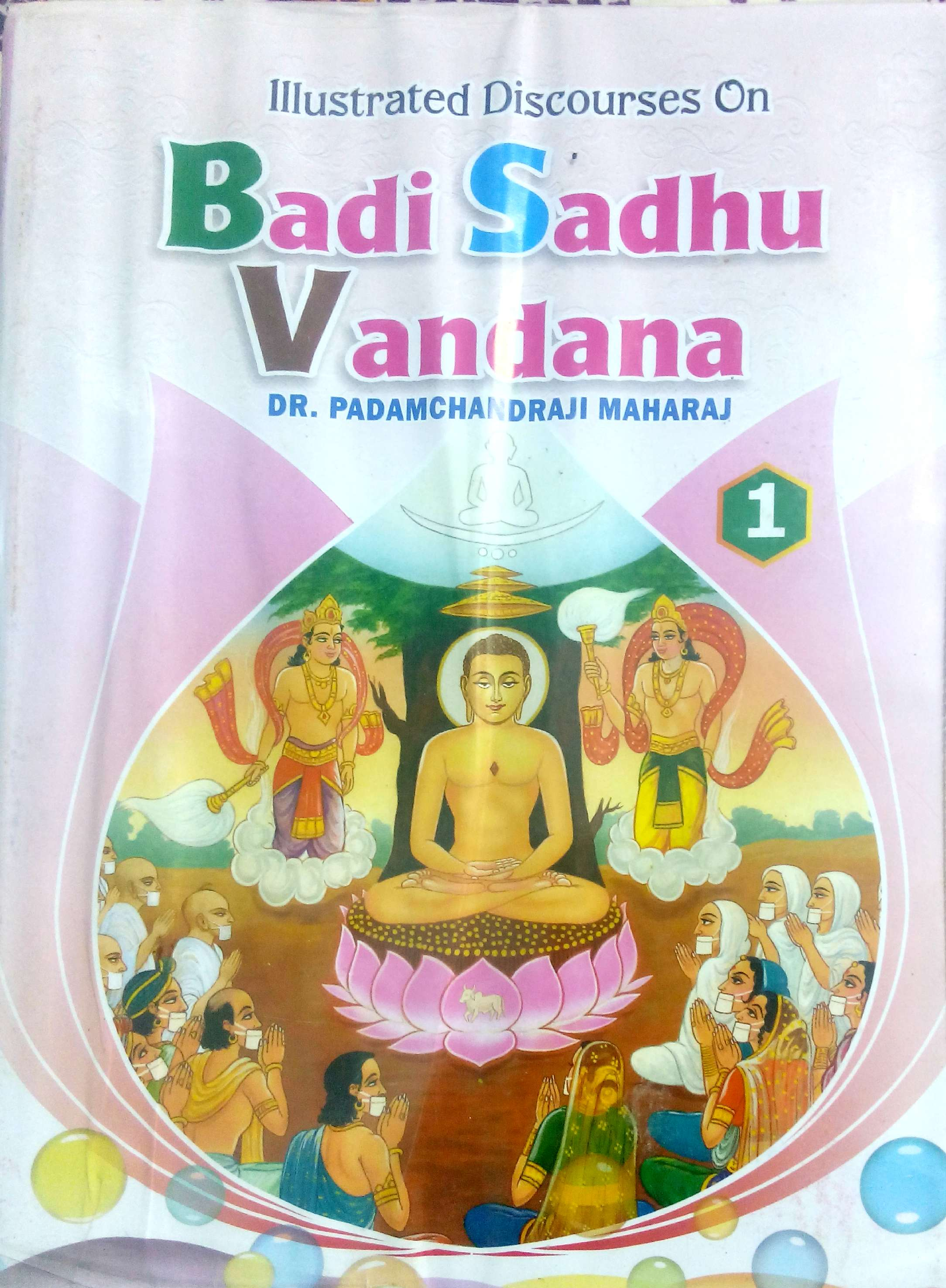 Badi Sadhu Vandana Pravachan, Volume-I ( English Version)