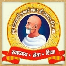 S.S.Jain Samani Path: A Revolutionary Innovation